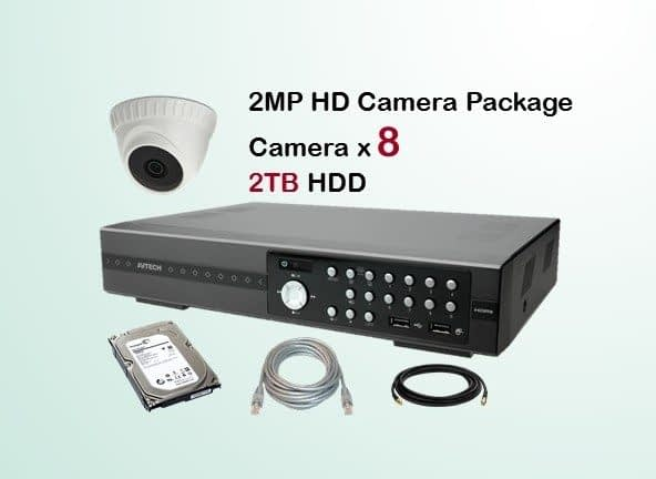 8x AVTECH HD Camera CCTV Installation Package