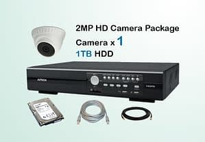 1x AVTECH HD Camera CCTV Installation Package