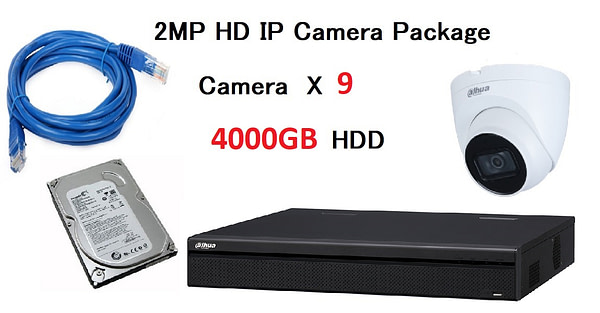 9x DAHUA HD IP Camera CCTV Singapore Installation Package